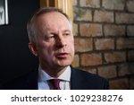 20.02.2018. riga latvia. press... | Shutterstock . vector #1029238276