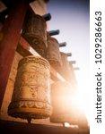 Spinning Buddhist Prayer Drums...