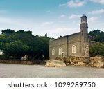 church of the primacy of peter... | Shutterstock . vector #1029289750