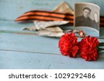 background for postcards by may ... | Shutterstock . vector #1029292486