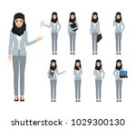 arab woman character with... | Shutterstock .eps vector #1029300130