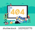 error 404 page. builders repair ... | Shutterstock .eps vector #1029320770