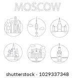 moscow  russia icons set.... | Shutterstock .eps vector #1029337348