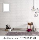 decorative white room detail... | Shutterstock . vector #1029351190