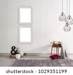 decorative white room detail... | Shutterstock . vector #1029351199