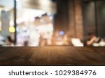 empty wood table top and blur... | Shutterstock . vector #1029384976