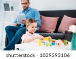 selective focus of kid playing... | Shutterstock . vector #1029393106