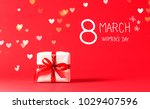 women's day message with...   Shutterstock . vector #1029407596