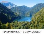 amazing nature landscape view...   Shutterstock . vector #1029420580