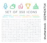 set of 350 modern thin stroke... | Shutterstock .eps vector #1029424714