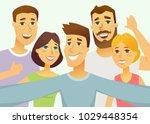a group of friends   cartoon...   Shutterstock .eps vector #1029448354