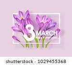 happy women's day greeting card.... | Shutterstock .eps vector #1029455368