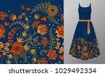 seamless vertical fantasy... | Shutterstock .eps vector #1029492334