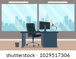 modern stylish office. the boss'... | Shutterstock .eps vector #1029517306