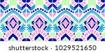 Ikat geometric folklore ornament. Tribal ethnic vector texture. Seamless striped  pattern in Aztec style. Figure tribal  embroidery. Indian, Scandinavian, Gypsy, Mexican, folk pattern.  | Shutterstock vector #1029521650