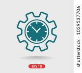 time management icon. clock and ... | Shutterstock .eps vector #1029537706