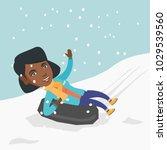 young joyful african american... | Shutterstock .eps vector #1029539560