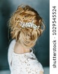 young beautiful bride with a...   Shutterstock . vector #1029545524
