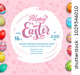 easter eggs on a multicolor... | Shutterstock .eps vector #1029546010