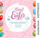 easter eggs on a multicolor... | Shutterstock .eps vector #1029546010