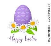 easter purple egg and daisy... | Shutterstock .eps vector #1029546874