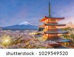 fujiyoshida  japan view of mt....   Shutterstock . vector #1029549520