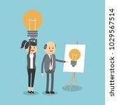 business teamwork with ideas | Shutterstock .eps vector #1029567514