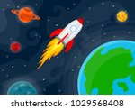 space pattern with planets ... | Shutterstock .eps vector #1029568408