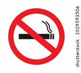 no smoking sign in red... | Shutterstock .eps vector #1029593506