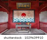 Small photo of Xincheng, Guangxi/China-June 10th 2011: Interior of historic county Tusi Yamen. Yamen was the administrative office of a local bureaucrat in imperial China. Sign means 'impartial and incorruptible'