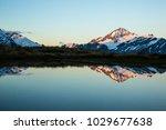 last light of sunset... | Shutterstock . vector #1029677638