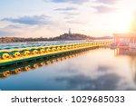 beihai park baita scenery   Shutterstock . vector #1029685033