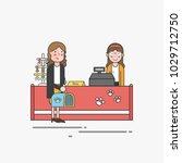 illustration set of pet shop   Shutterstock . vector #1029712750