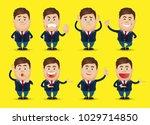 cute people   businessman set  | Shutterstock .eps vector #1029714850