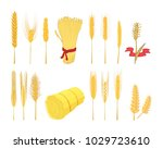 wheat icon set. cartoon set of... | Shutterstock .eps vector #1029723610