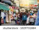back side of young asian... | Shutterstock . vector #1029731884