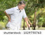senior asian man suffering from ... | Shutterstock . vector #1029750763