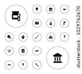 editable vector nobody icons ... | Shutterstock .eps vector #1029762670