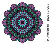 abstract flower design mandala. ...