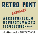 hand drawn kids font and... | Shutterstock .eps vector #1029776653
