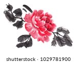 Chinese Painting Y Hsing ...