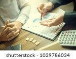 loan business finace read... | Shutterstock . vector #1029786034
