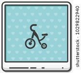 tricycle flat vector icon. | Shutterstock .eps vector #1029822940