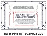 vector template. advertisements ... | Shutterstock .eps vector #1029825328