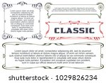 vector template. advertisements ... | Shutterstock .eps vector #1029826234