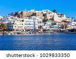 naxos island  greece   october...   Shutterstock . vector #1029833350
