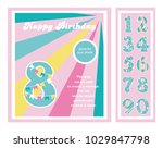 birthday party invitation card  ... | Shutterstock .eps vector #1029847798