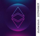 ethereum classic etc vector... | Shutterstock .eps vector #1029848839