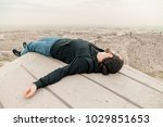 relaxation and freedom.... | Shutterstock . vector #1029851653
