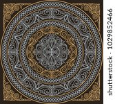 vintage ornate decorative design | Shutterstock .eps vector #1029852466